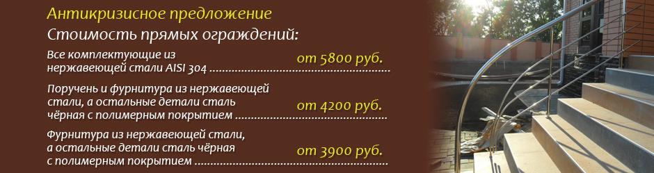 Стоимость больцевой лестницы от 150000 руб.