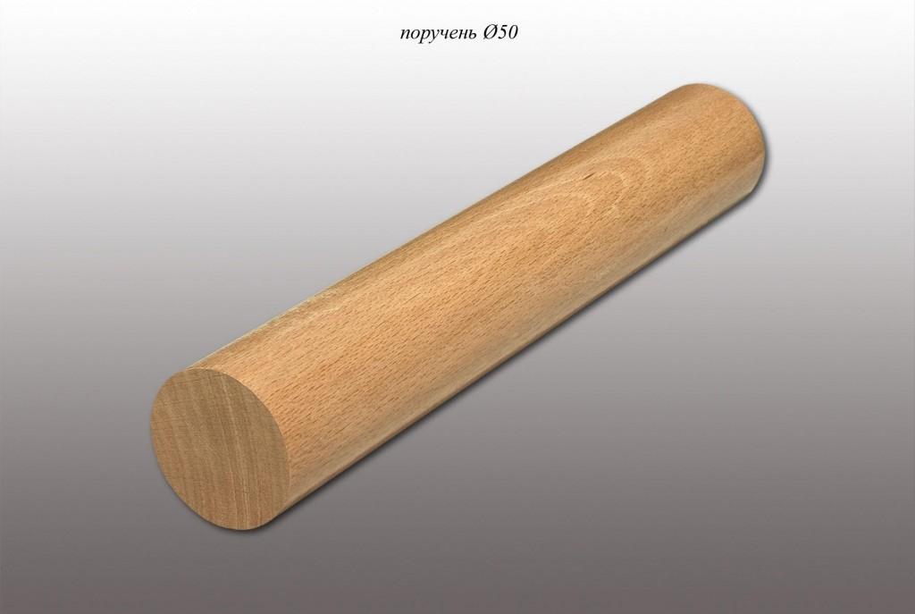 Поручень прямой 80х40 овал (дерево) бук для лестниц